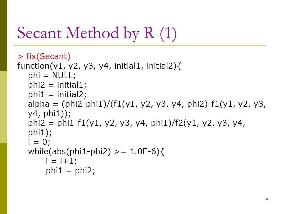 Secant Method by R (1)