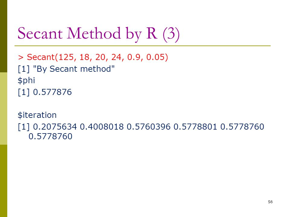 Secant Method by R (3)