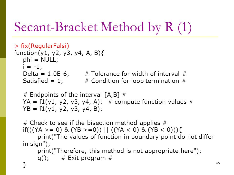 Secant-Bracket Method by R (1)
