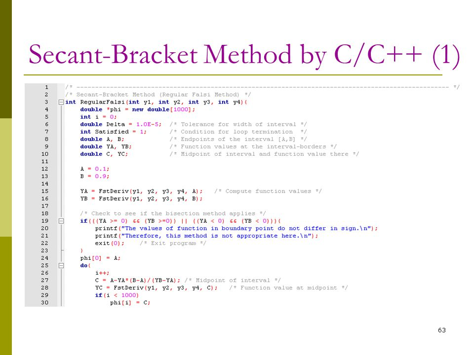 Secant-Bracket Method by C/C++ (1)