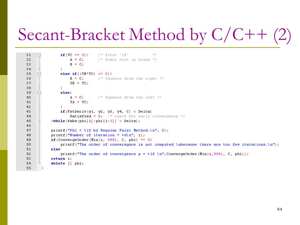 Secant-Bracket Method by C/C++ (2)