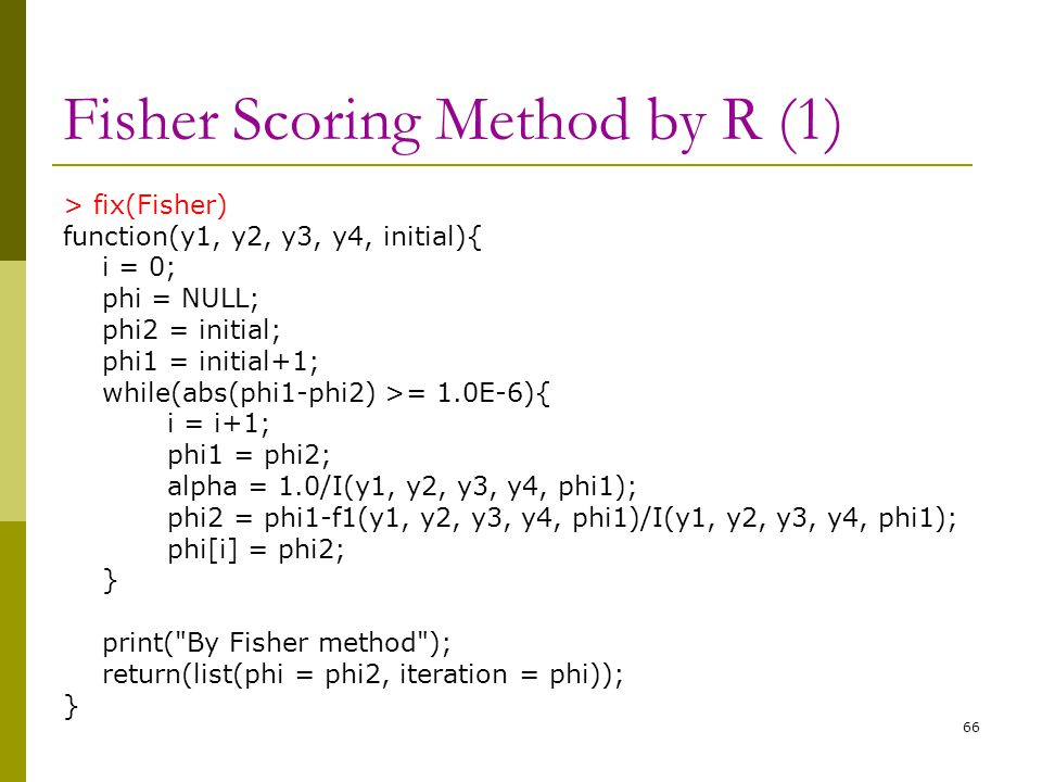 Fisher Scoring Method by R (1)