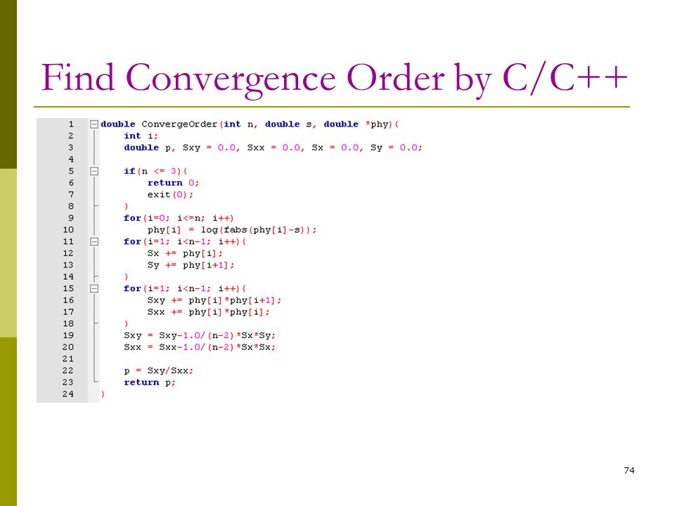 Find Convergence Order by C/C++