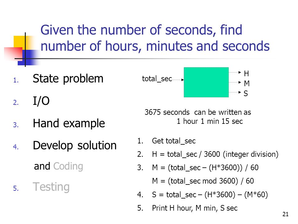 Given the number of seconds, find number of hours, minutes and seconds