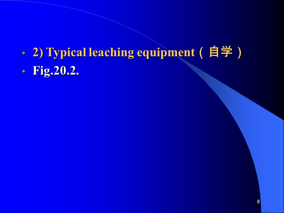 2) Typical leaching equipment(自学)