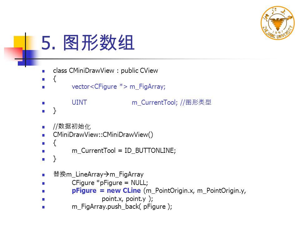 5. 图形数组 class CMiniDrawView : public CView {