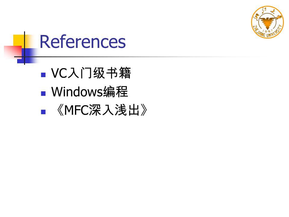 References VC入门级书籍 Windows编程 《MFC深入浅出》