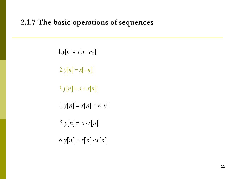 2.1.7 The basic operations of sequences