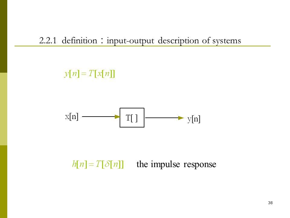 2.2.1 definition:input-output description of systems
