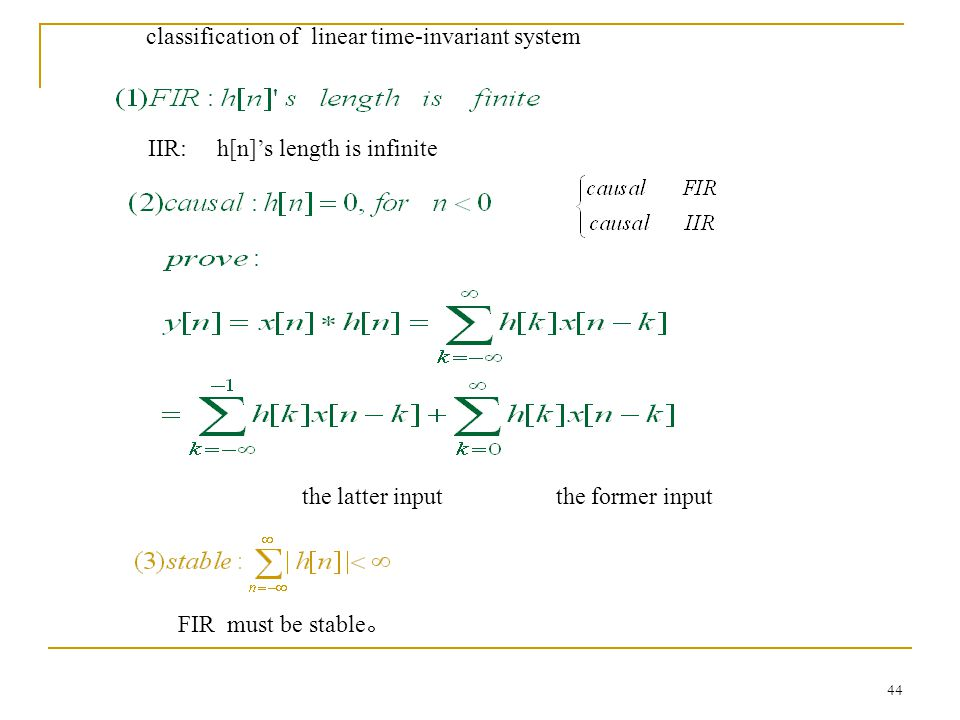 classification of linear time-invariant system
