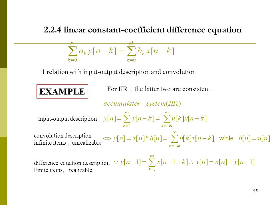 2.2.4 linear constant-coefficient difference equation