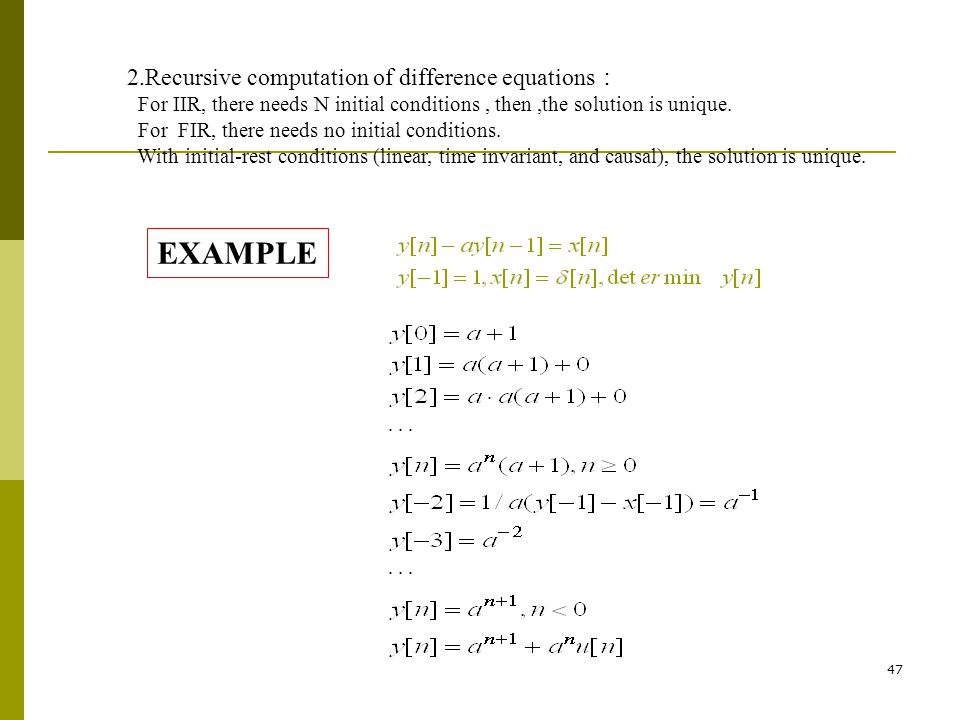 EXAMPLE 2.Recursive computation of difference equations: