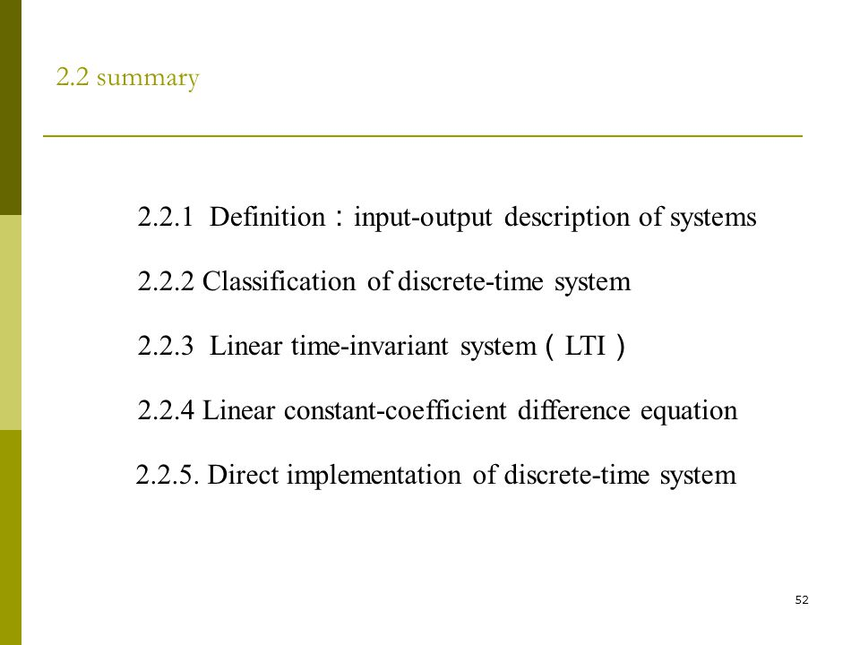 2.2 summary 2.2.1 Definition:input-output description of systems. 2.2.2 Classification of discrete-time system.