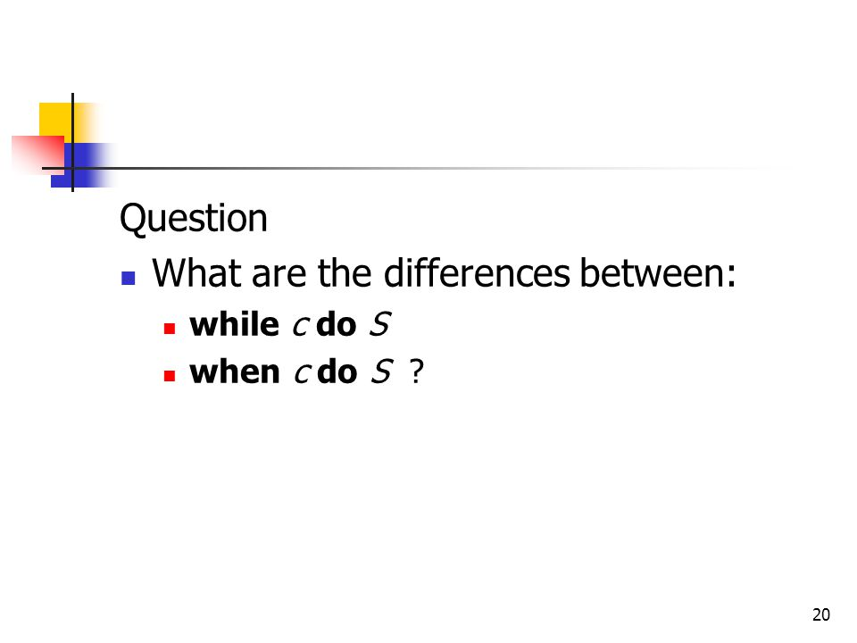 What are the differences between: