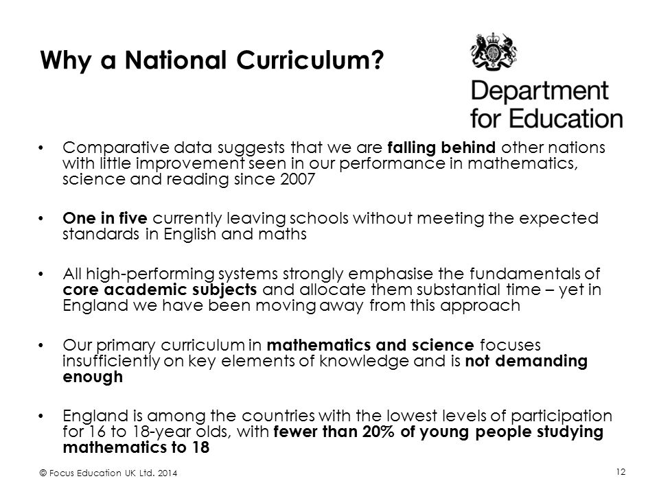 Why a National Curriculum
