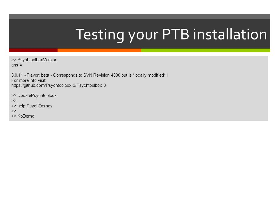 Testing your PTB installation