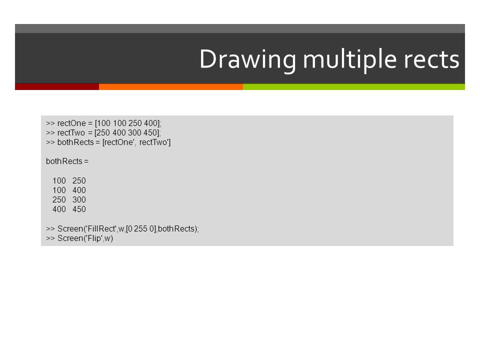 Drawing multiple rects