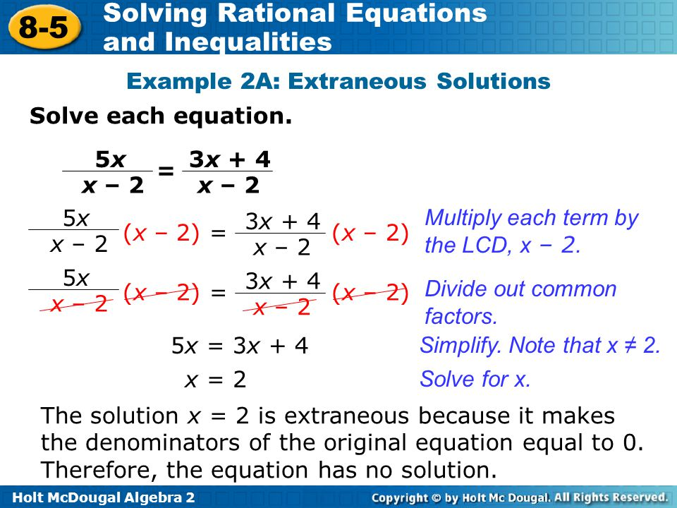 Example 2A: Extraneous Solutions