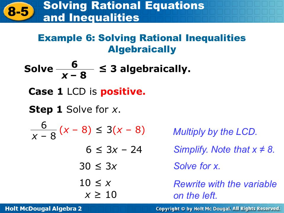 Example 6: Solving Rational Inequalities Algebraically