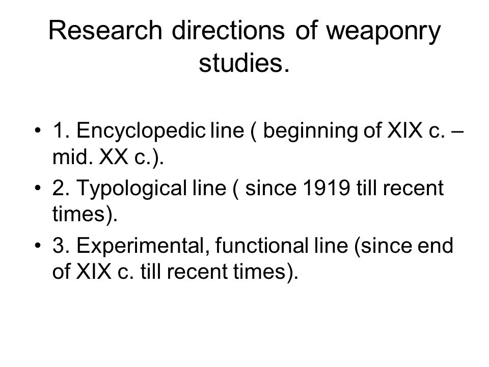 Research directions of weaponry studies.