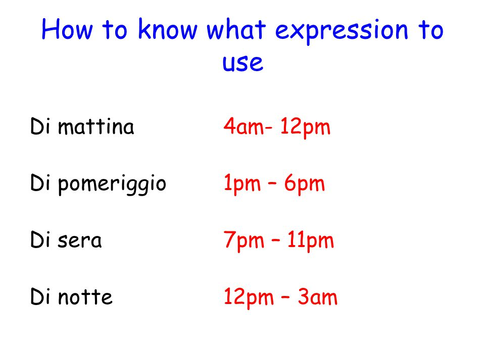 How to know what expression to use
