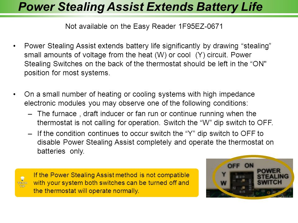 Power Stealing Assist Extends Battery Life