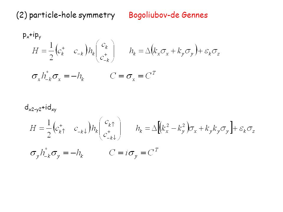 (2) particle-hole symmetry Bogoliubov-de Gennes