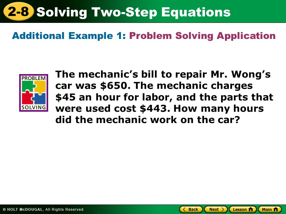 Additional Example 1: Problem Solving Application
