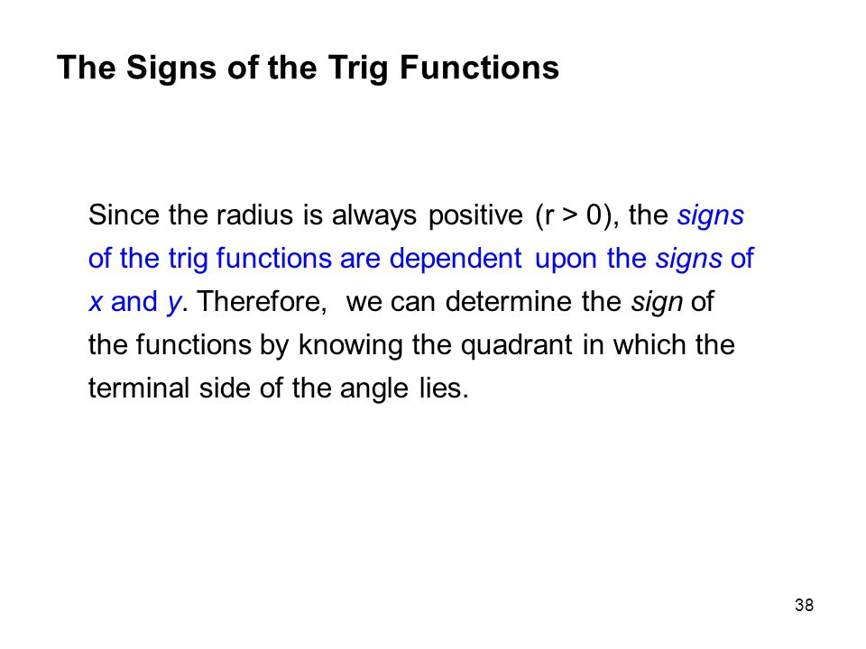 The Signs of the Trig Functions