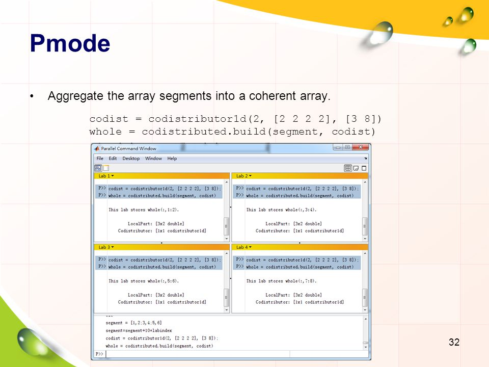 Pmode Aggregate the array segments into a coherent array.