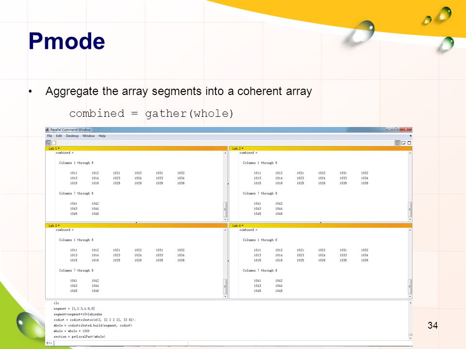 Pmode Aggregate the array segments into a coherent array