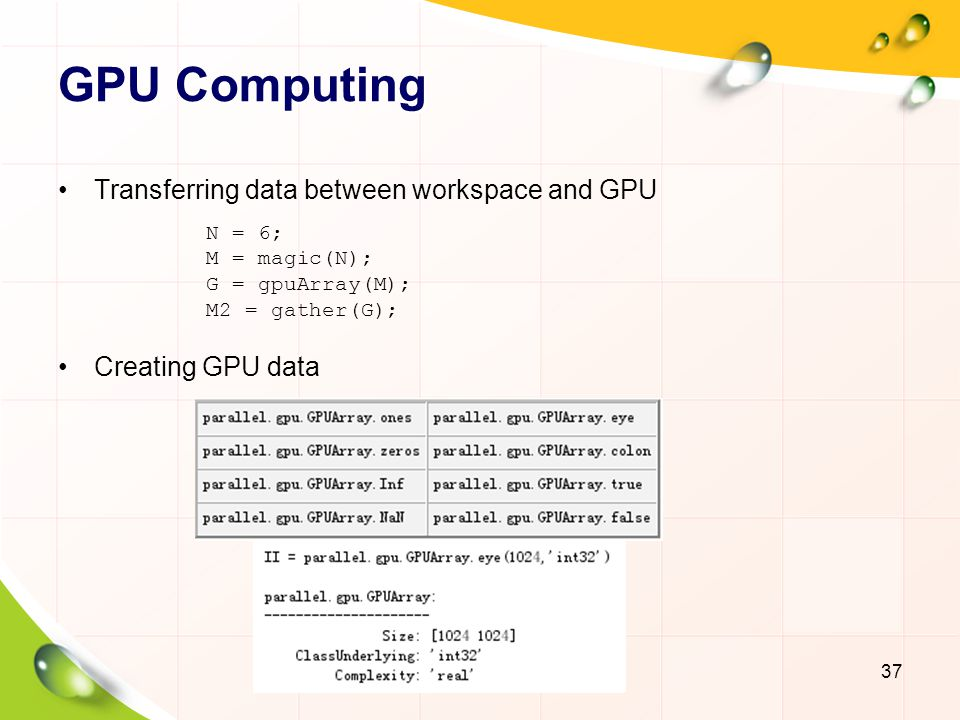 GPU Computing Transferring data between workspace and GPU