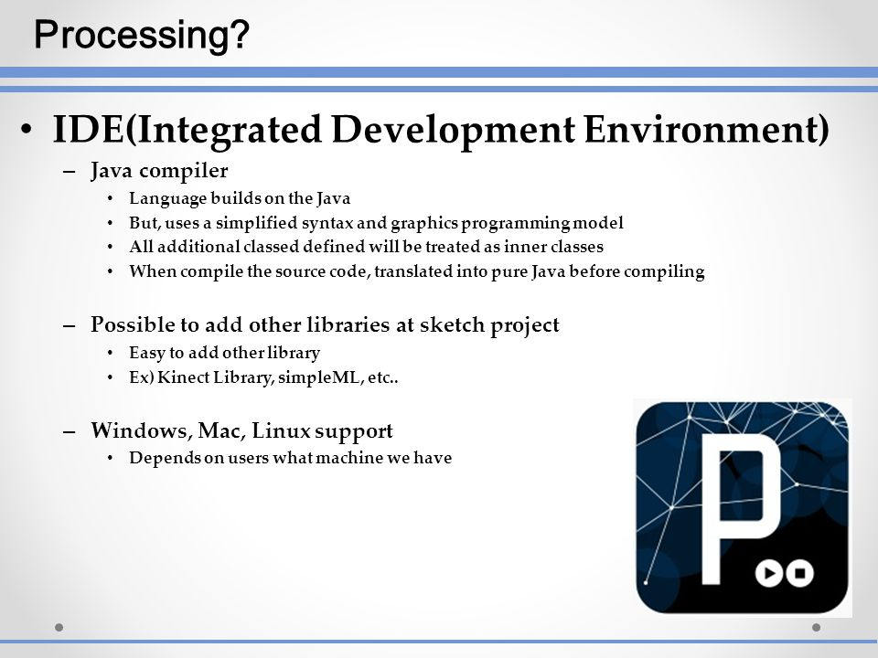 IDE(Integrated Development Environment)