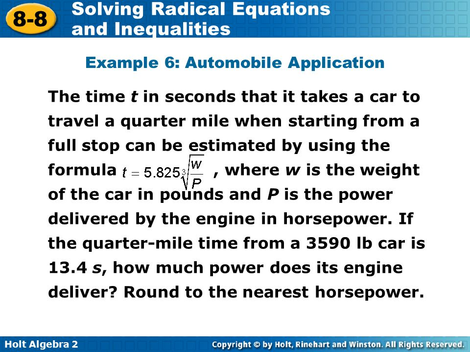 Example 6: Automobile Application