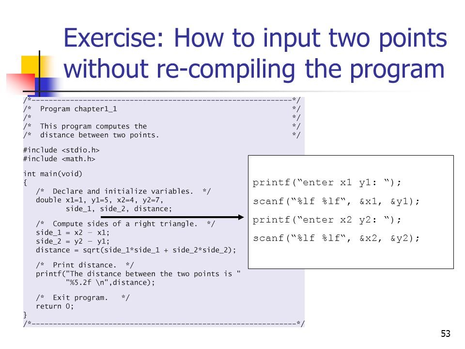 Exercise: How to input two points without re-compiling the program