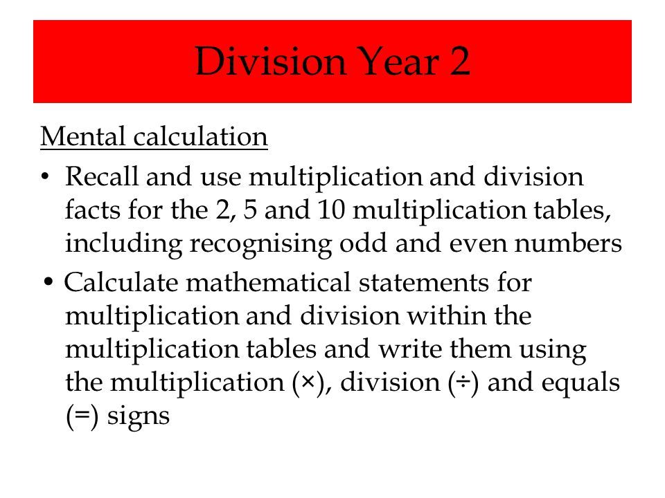 Division Year 2 Mental calculation
