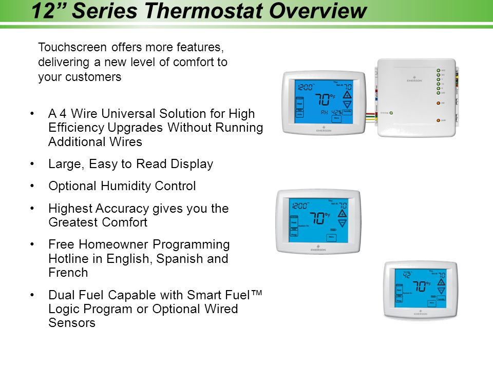 12 Series Thermostat Overview