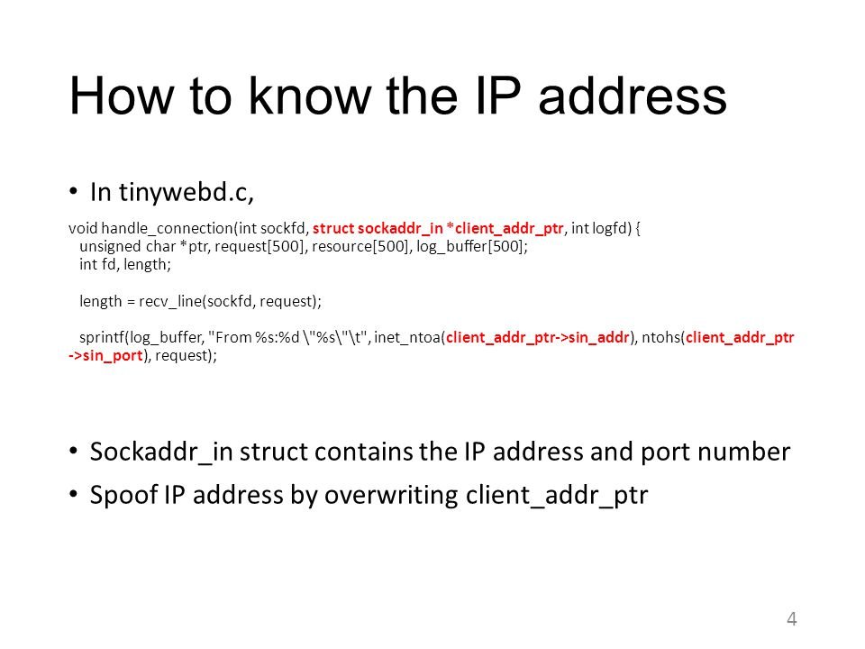 How to know the IP address