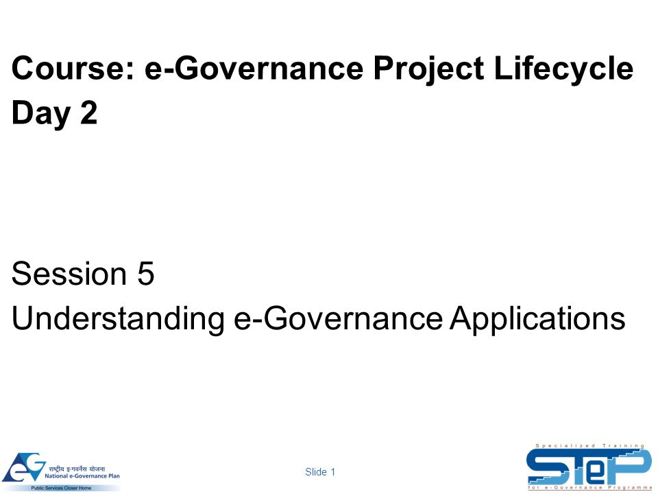 Course: e-Governance Project Lifecycle