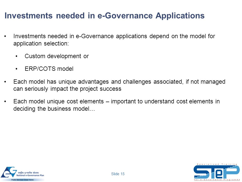 Investments needed in e-Governance Applications