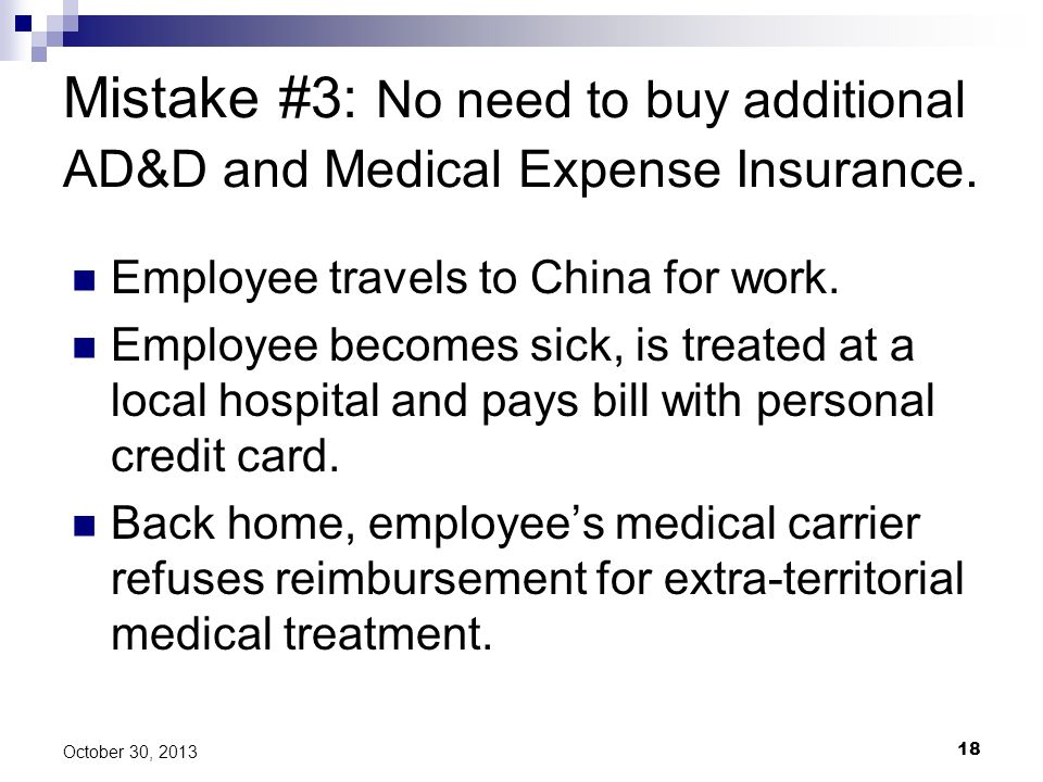 Mistake #3: No need to buy additional AD&D and Medical Expense Insurance.