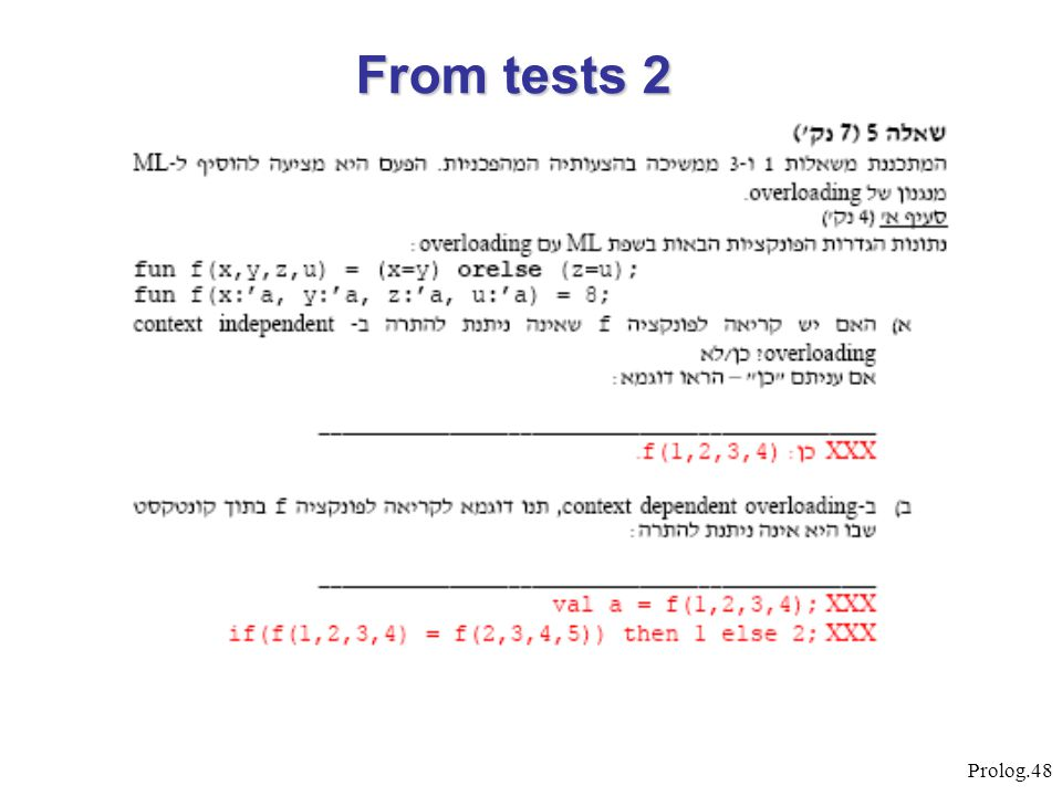 From tests 2