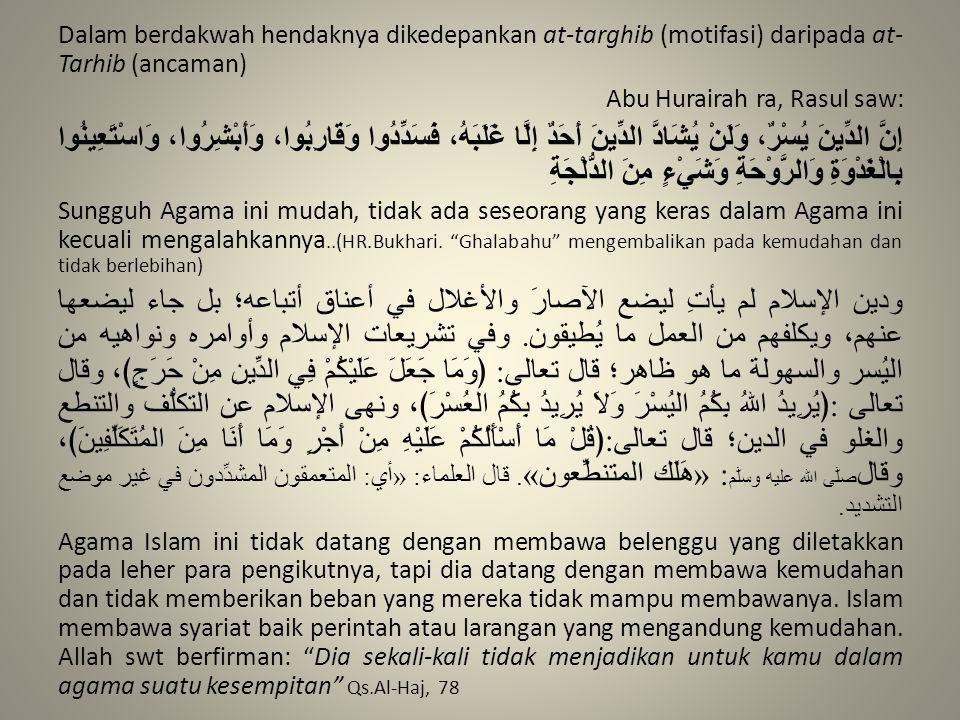 Dalam berdakwah hendaknya dikedepankan at-targhib (motifasi) daripada at-Tarhib (ancaman)