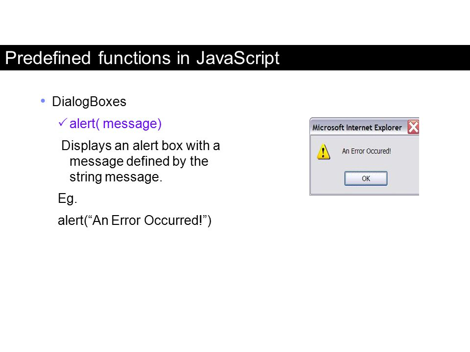 Predefined functions in JavaScript