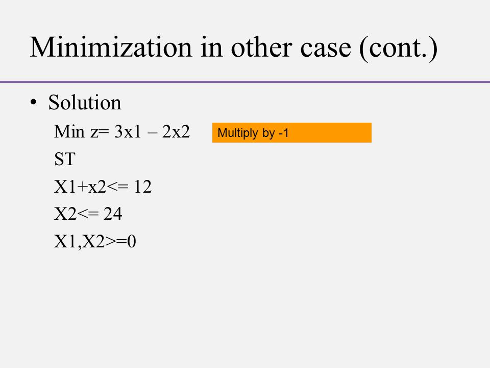 Minimization in other case (cont.)