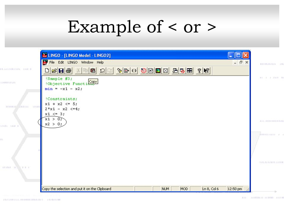 Example of < or >