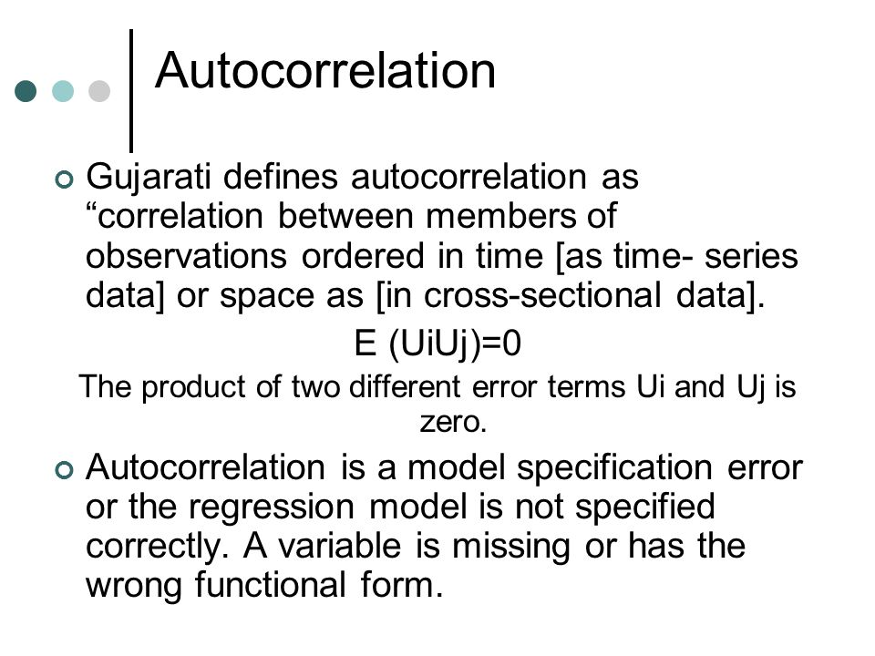 The product of two different error terms Ui and Uj is zero.
