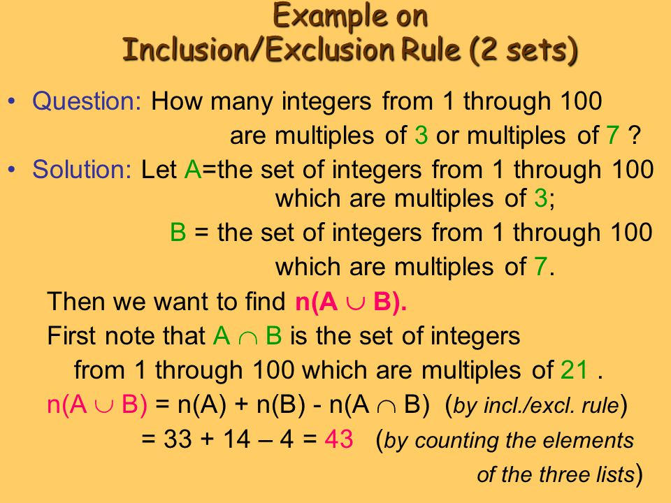 Example on Inclusion/Exclusion Rule (2 sets)