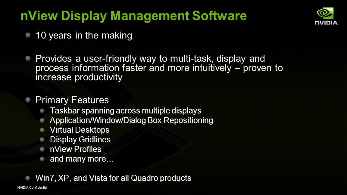 nView Display Management Software